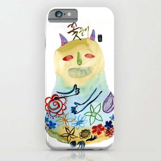 ggot soon- E iPhone & iPod Case