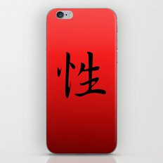 Sexy (chinese) RED iPhone & iPod Skin