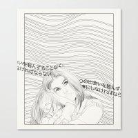 WHISTLE Canvas Print