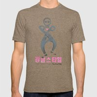 Oppa Mens Fitted Tee Tri-Coffee SMALL