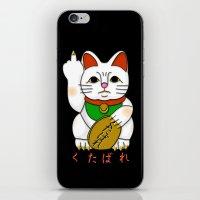 Sekkyoku-tekina Neko iPhone & iPod Skin