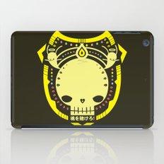 防牌 SHIELD iPad Case