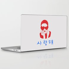 사랑해 I love you  Laptop & iPad Skin