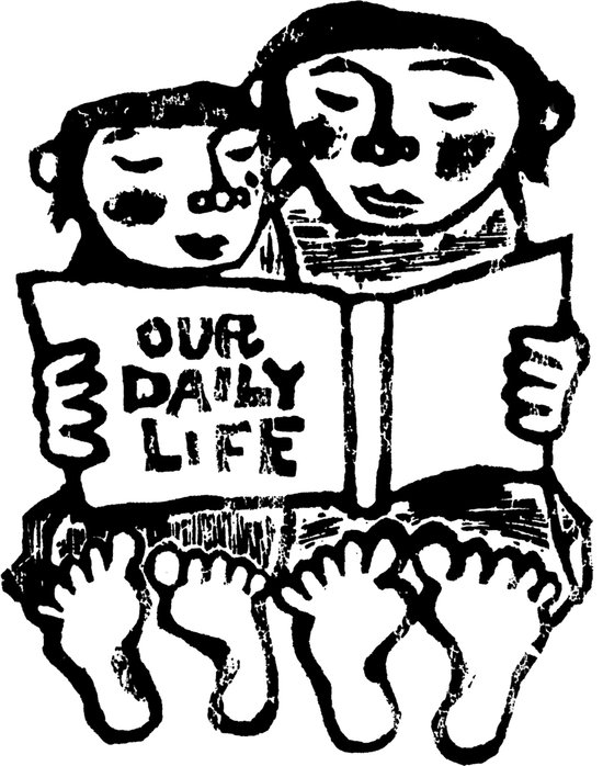 our daily life Art Print