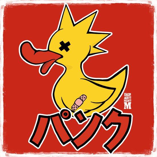 Punk Duck Art Print
