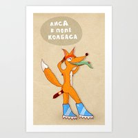 Sausage in the ass Art Print