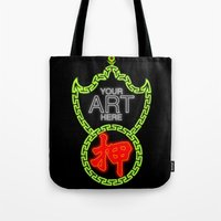 YOUR ART HERE Tote Bag