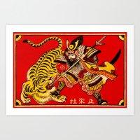Samurai - Matchbox Art Print