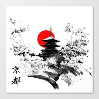 Kyoto - Japan Canvas Print