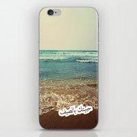 Beirut Beach iPhone & iPod Skin