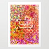 fayrouz nassam Art Print
