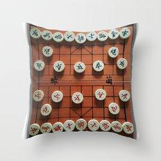 CHINESE CHESS Throw Pillow