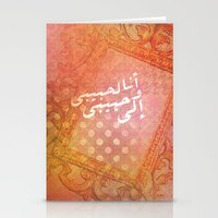 fayrouz Stationery Cards