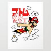 Atom Plumber Art Print