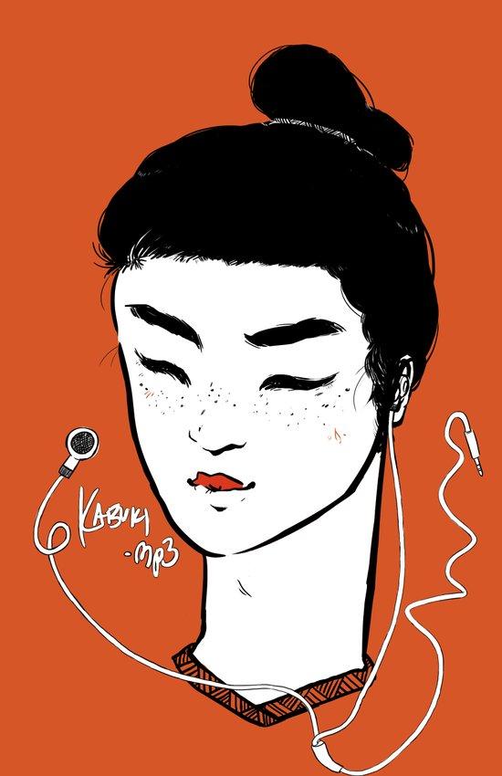 Kabuki.mp3 Art Print