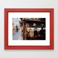 Memory Lane 1 Framed Art Print