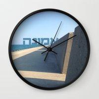 Emuna (Faith - Hebrew) Wall Clock