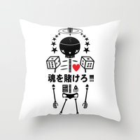 SOUL COLLECTOR - EP. SKELZERO Throw Pillow