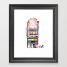 Tokyo storefront #08 Framed Art Print