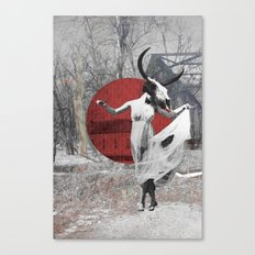 No Matter How Hard You Look, You'll Never Find It Canvas Print