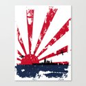 Imperial Japanese Navy Canvas Print