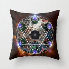 Bereshit Throw Pillow