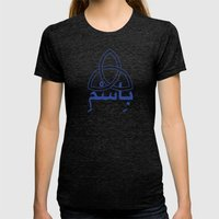 Prayer Symbol Womens Fitted Tee Tri-Black SMALL