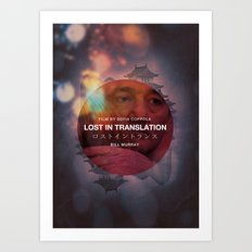Lost in Translation - Bob/Bill Art Print
