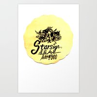 All For $3 Art Print