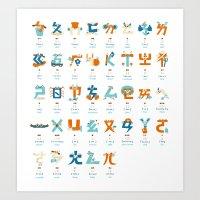 BOPOMOFO Art Print