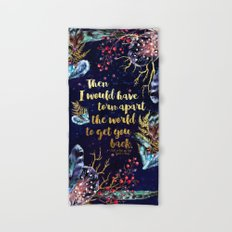 ACOMAF - Torn Apart The World Hand & Bath Towel