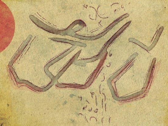 bulls [AGAINST tauromaquia] Canvas Print