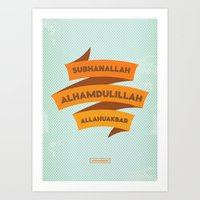 Subhanallah Alhamdulillah Allahuakbar Art Print