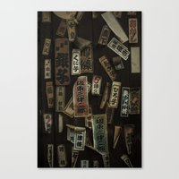 Kyoto Name Stickers 1 Canvas Print