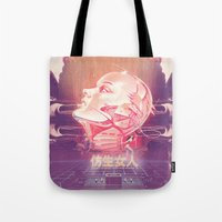 BIONIC WOMAN Tote Bag