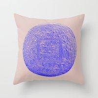 Mughal Coin No. 1 Throw Pillow