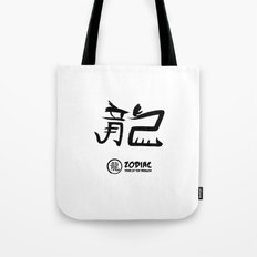 Chinese Zodiac - Year of the Dragon Tote Bag
