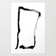 zen square Art Print