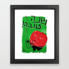 Shana Tova! Framed Art Print