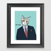 Cat Daddy Framed Art Print