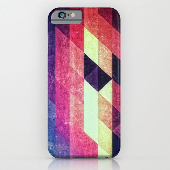 dystryssd bryyyts iPhone & iPod Case