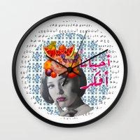 Sometimes I Wonder Wall Clock
