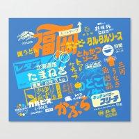 Cardboard Box Japan Canvas Print