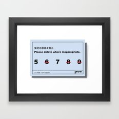Inappropriate Framed Art Print