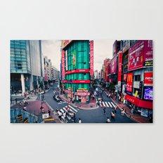 Tokyo Structures Canvas Print