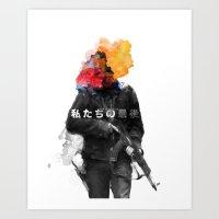 Unkown Soldier Art Print