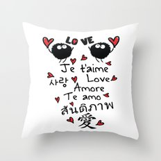 Love in many language Throw Pillow