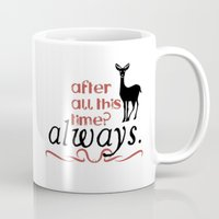 Harry Potter Severus Sna… Mug