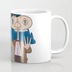 Dr. Who E.T. light Mug