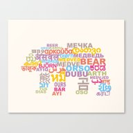 Canvas Print featuring BEAR (in Writing Systems… by SIGN Project